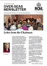 ed newsletter autumn15